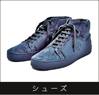 シューズ・靴 ブランド古着通販