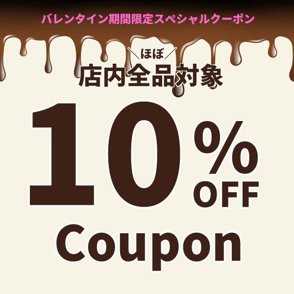 ストア内全商品10%offクーポン!感謝セール!