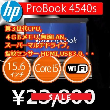 HP 450G1  SALL