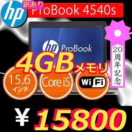 HP ProBook 4540S SALL