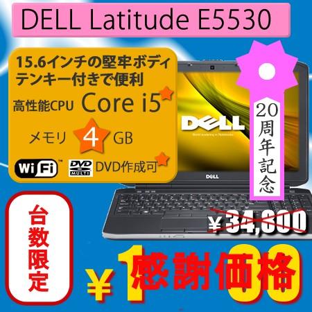DELL E5530 SALL