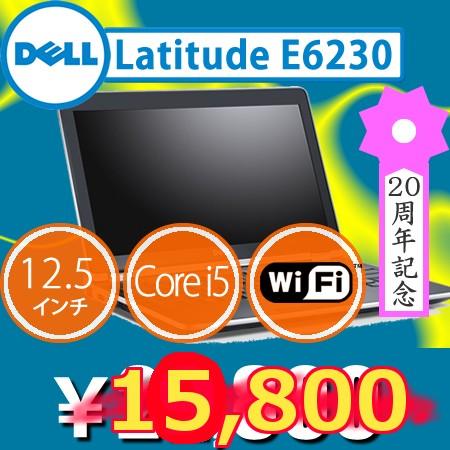 E6230  SALL