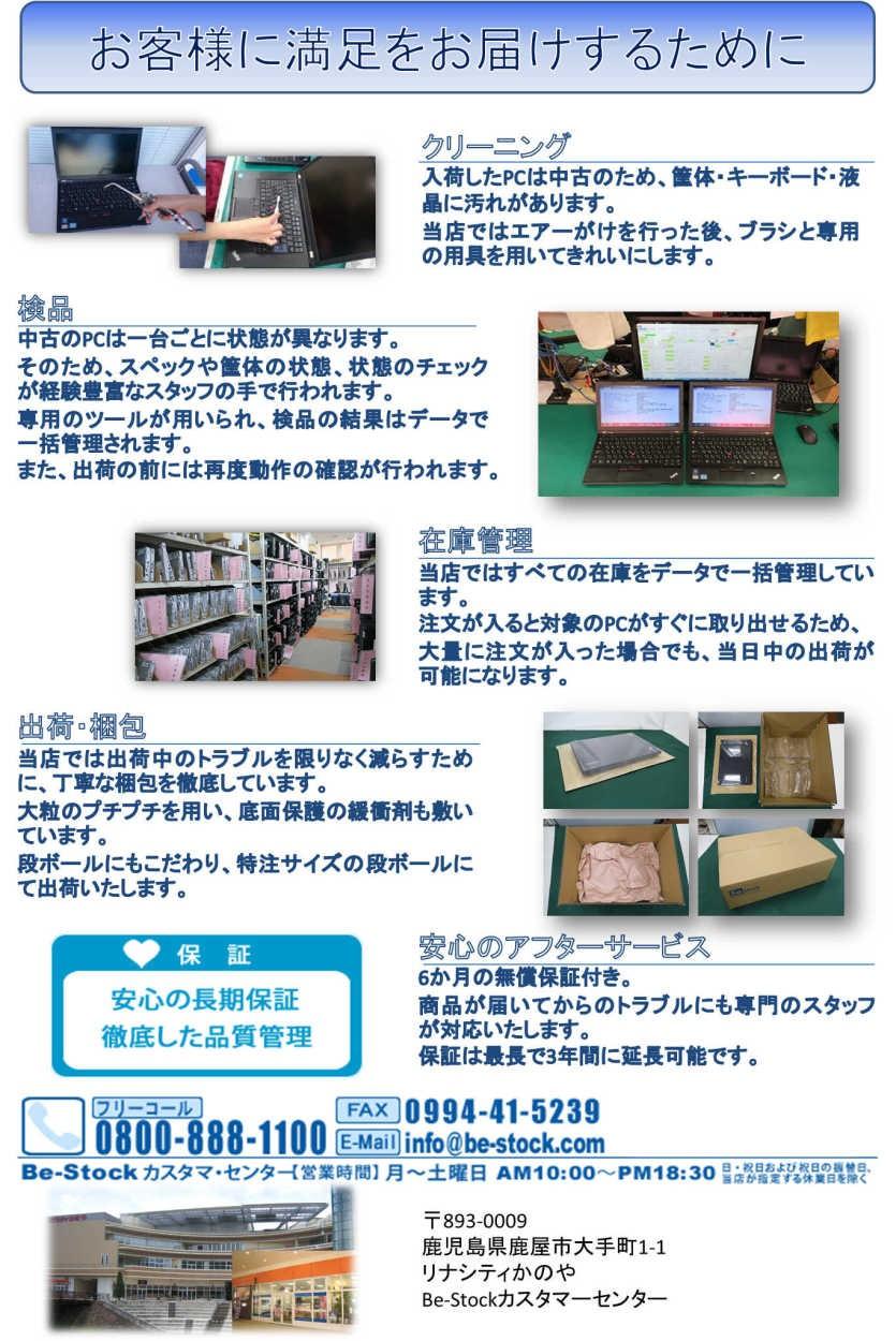HP Probook 450G1 ¥27,800