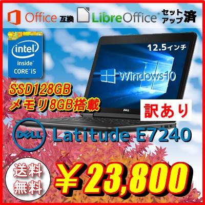 Latitude E7240