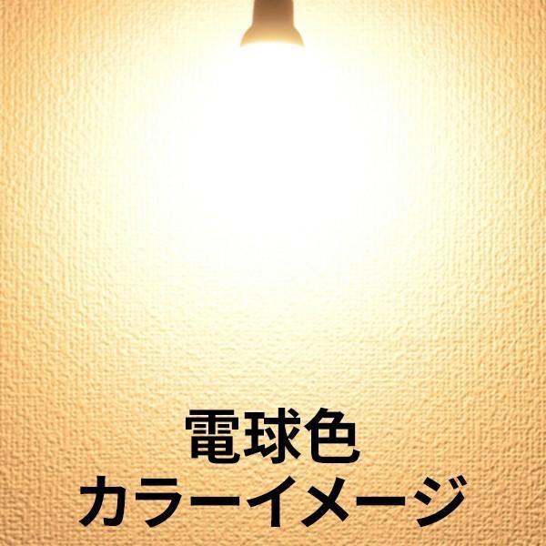 訳あり LED投光器 電球色 昼光色 黒 10W IP65 屋内 屋外 防塵 耐塵 防水 LEW010WK2  LEW010CK2 LEW0102 ビームテック|beamtec-forbusiness|05