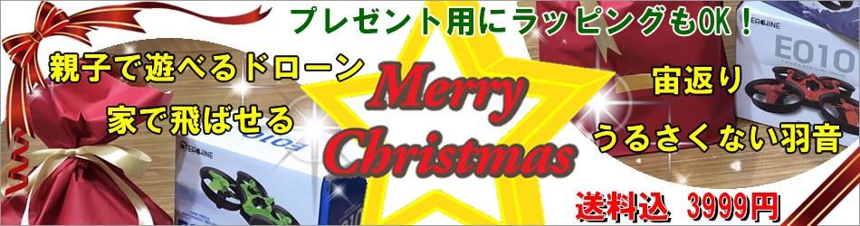 クリスマス ラッピング