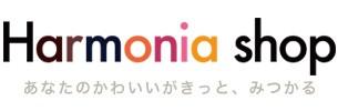 Harmonia-shop ストアトップ
