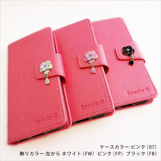 ピンク(07)