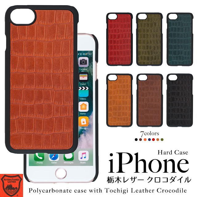 6eb83567b5 栃木レザー スマホケース iPhoneXR iPhoneXS XSMax X iPhone8 8Plus ...