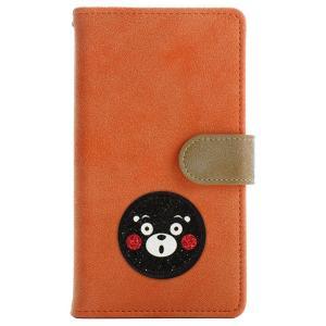 シムフリー ケース HUAWEI ASUS ZenFone HTC NEXUS 楽天モバイル スマホケース 手帳型 カバー ヴィンテージ くまモン ゆるキャラ 熊本 ベルト付き|beaute-shop|13