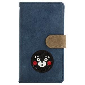 シムフリー ケース HUAWEI ASUS ZenFone HTC NEXUS 楽天モバイル スマホケース 手帳型 カバー ヴィンテージ くまモン ゆるキャラ 熊本 ベルト付き|beaute-shop|14