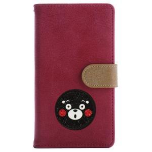 シムフリー ケース HUAWEI ASUS ZenFone HTC NEXUS 楽天モバイル スマホケース 手帳型 カバー ヴィンテージ くまモン ゆるキャラ 熊本 ベルト付き|beaute-shop|15