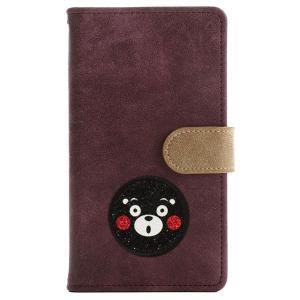 シムフリー ケース HUAWEI ASUS ZenFone HTC NEXUS 楽天モバイル スマホケース 手帳型 カバー ヴィンテージ くまモン ゆるキャラ 熊本 ベルト付き|beaute-shop|17