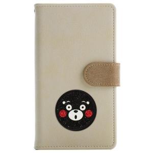 シムフリー ケース HUAWEI ASUS ZenFone HTC NEXUS 楽天モバイル スマホケース 手帳型 カバー ヴィンテージ くまモン ゆるキャラ 熊本 ベルト付き|beaute-shop|19