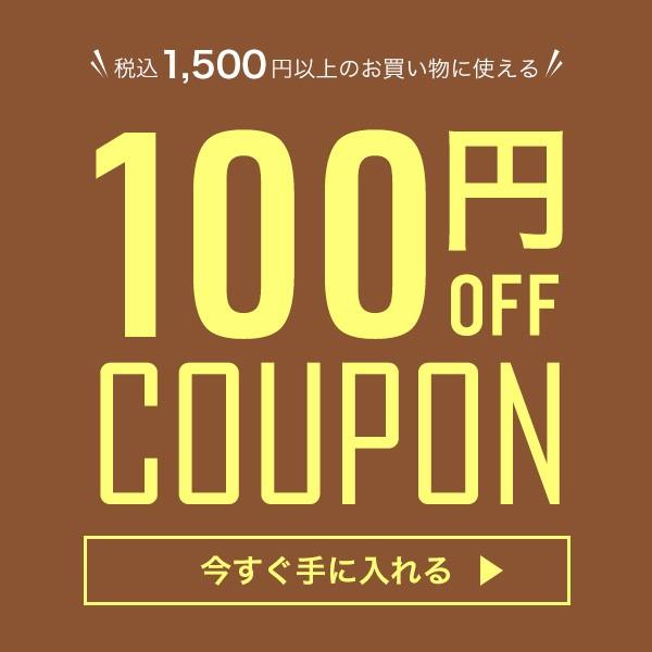 【YB-A30】全商品100円オフクーポン/4月30日まで