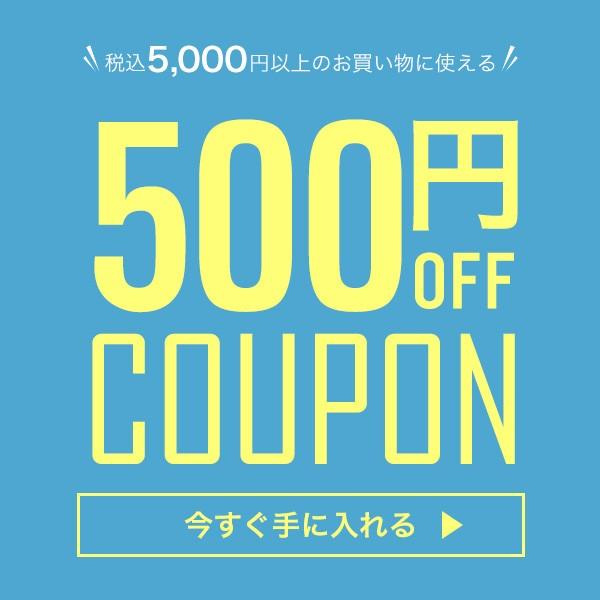 【YB-A32】全商品500円オフクーポン/4月30日まで