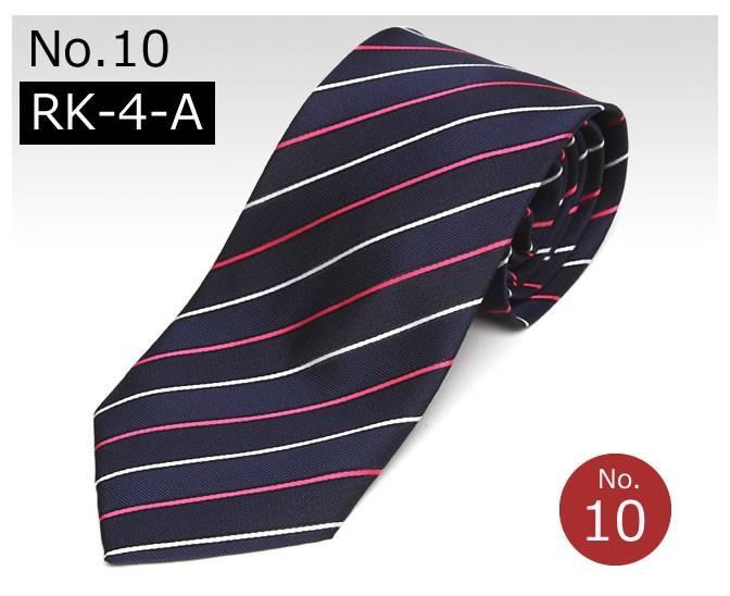 10_RK-4-A