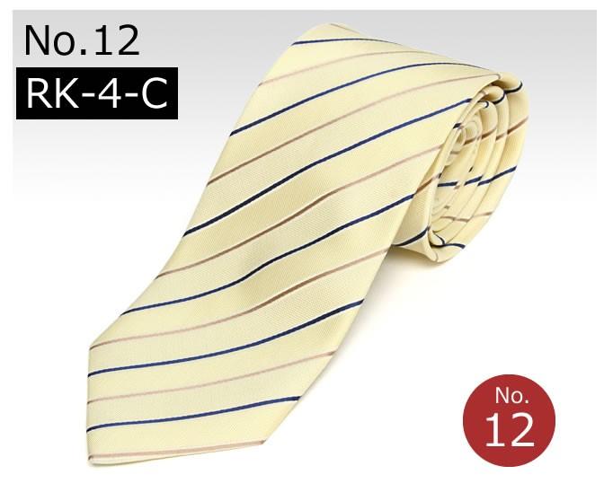 12_RK-4-C