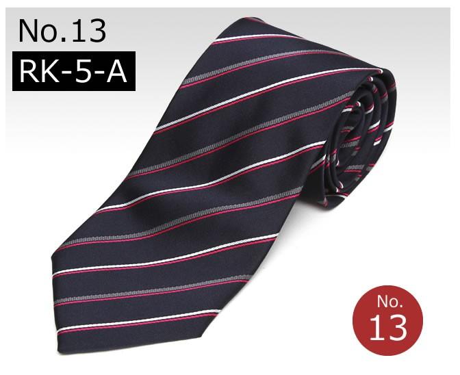 13_RK-5-A