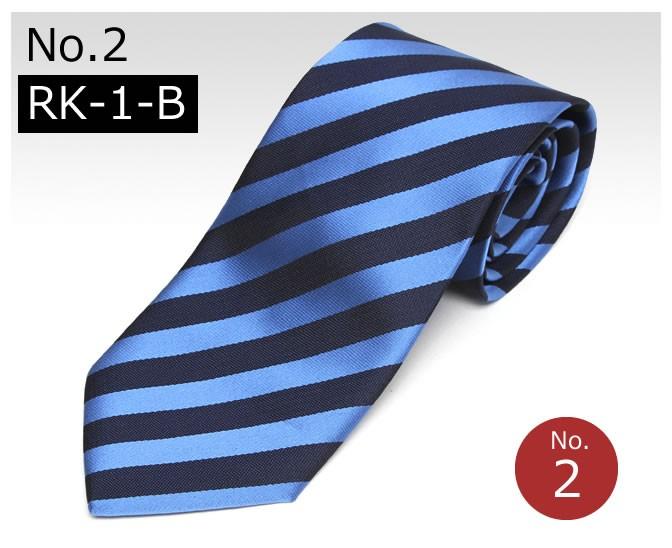 2_RK-1-B