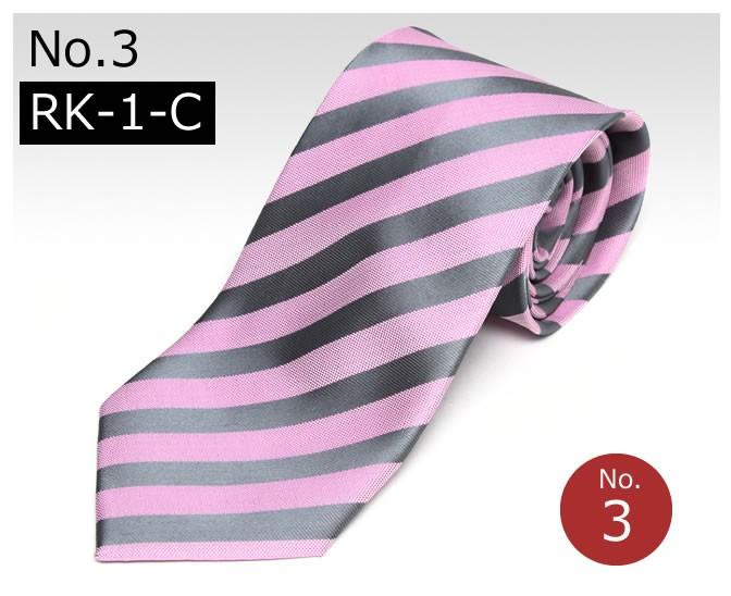 3_RK-1-C