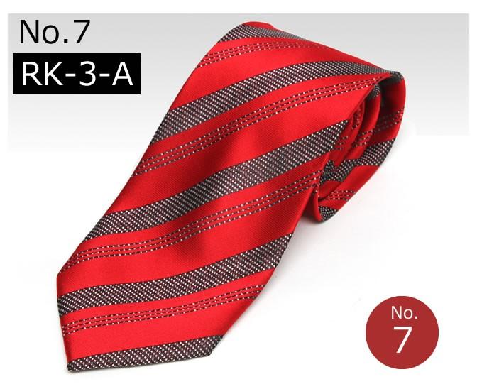 7_RK-3-A