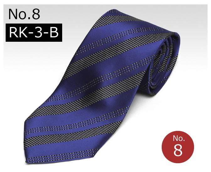 8_RK-3-B