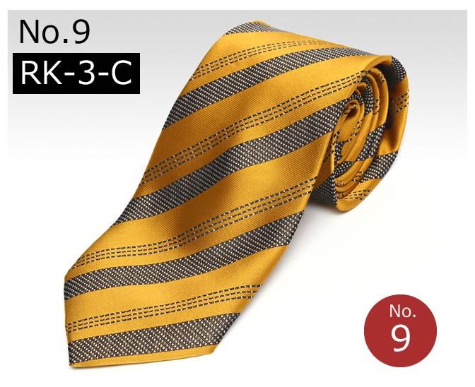 9_RK-3-C