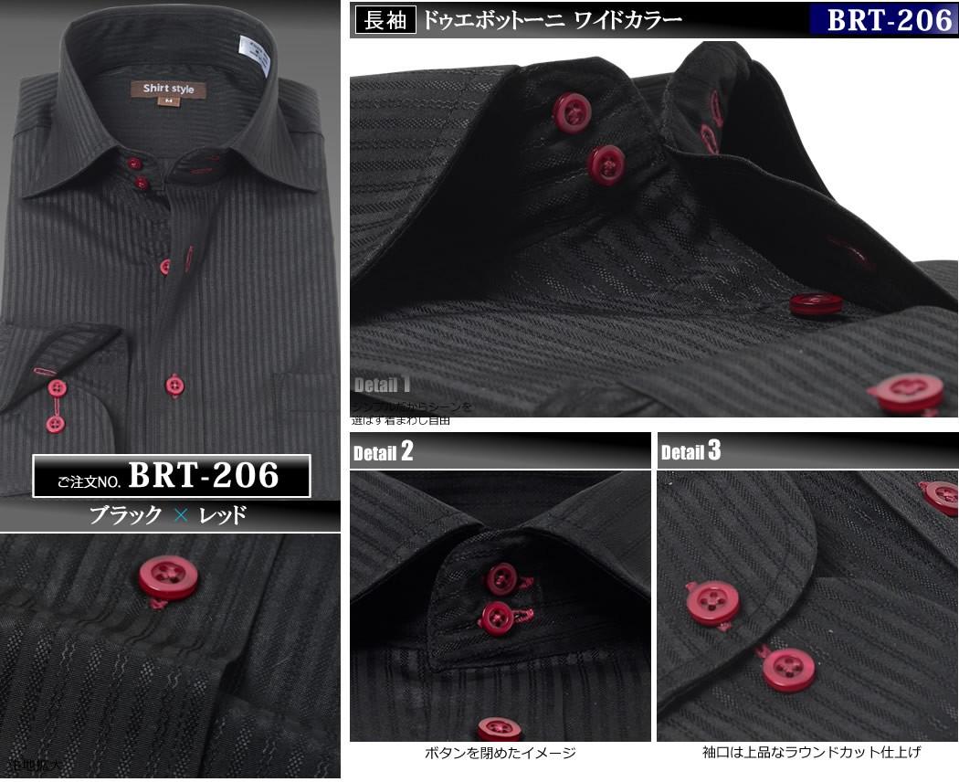 brt-206