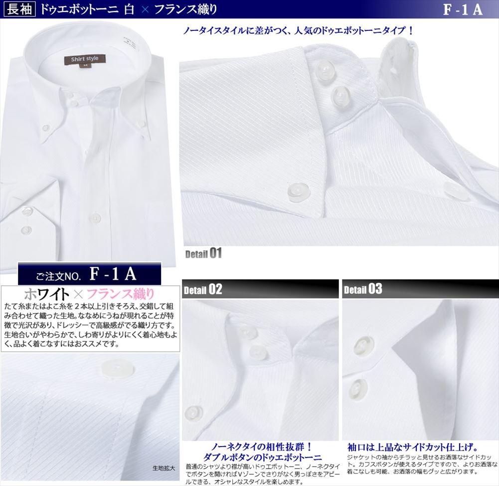 ysh-1-100_yシャツ画像3