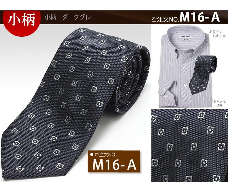 m16-a