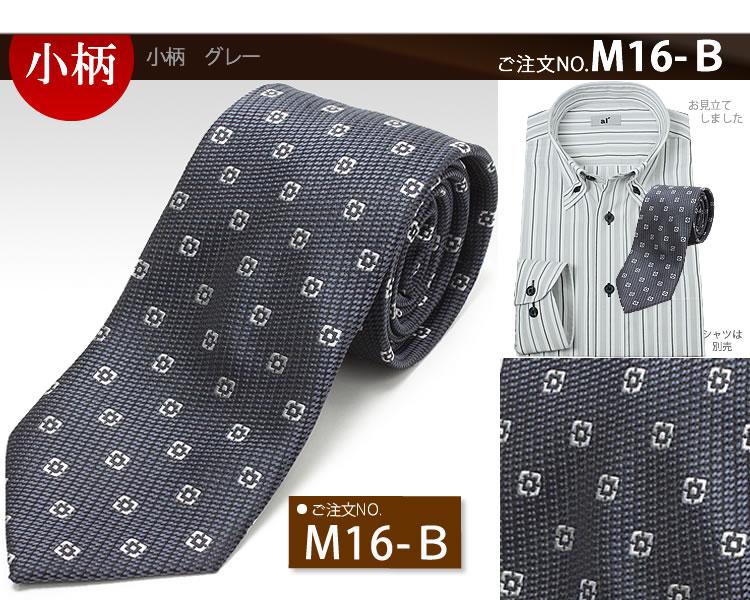 m16-b