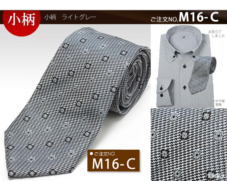 m16-c
