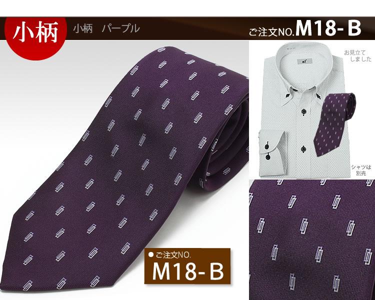 m18-b