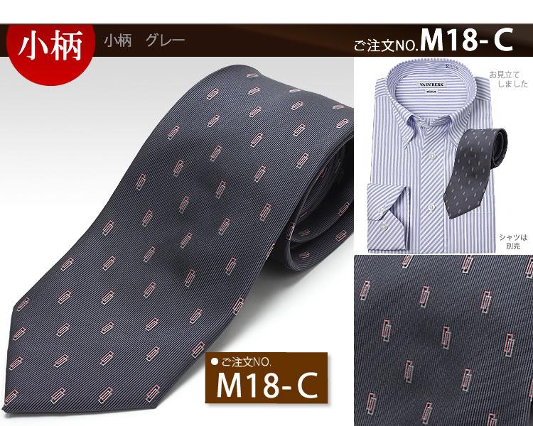 m18-c