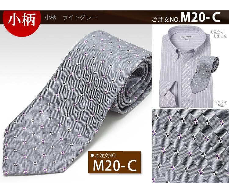 m20-c