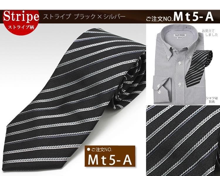 mt5-a
