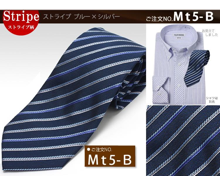 mt5-b