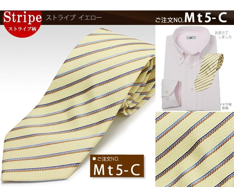 mt5-c