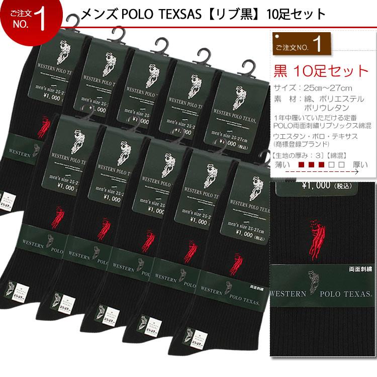 sox-1003-1-01