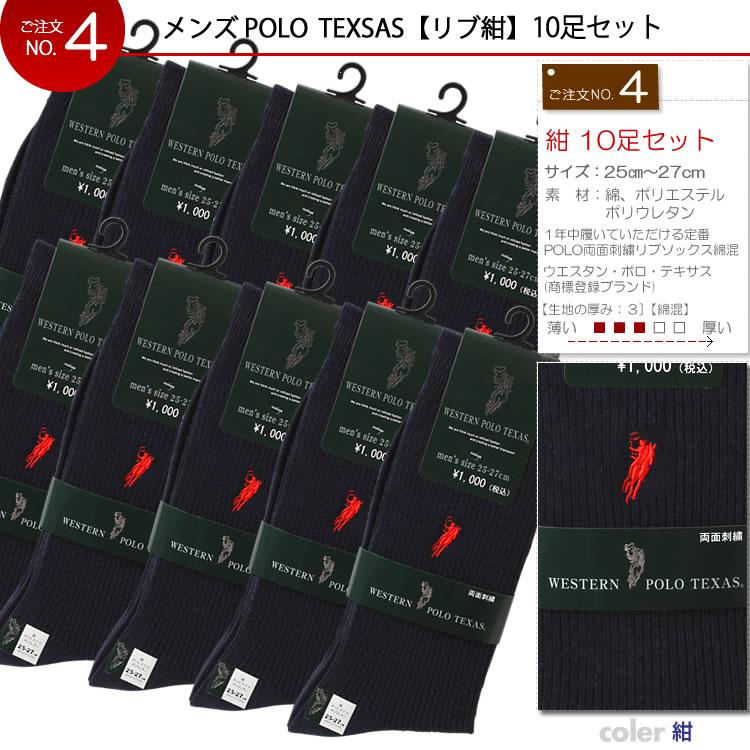 sox-1003-4-01