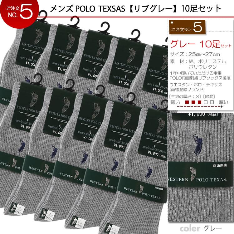 sox-1003-5-01