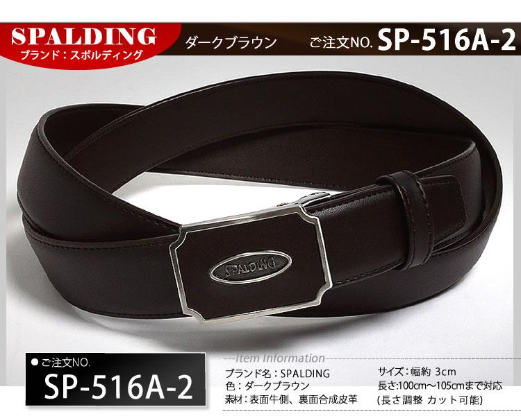 sp-516a-2