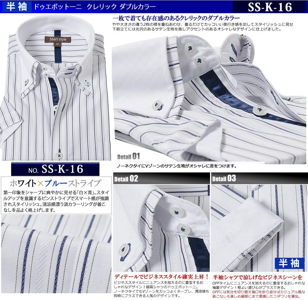 ss-k-16