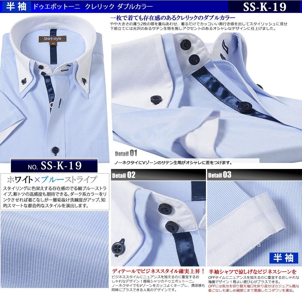 ss-k-19