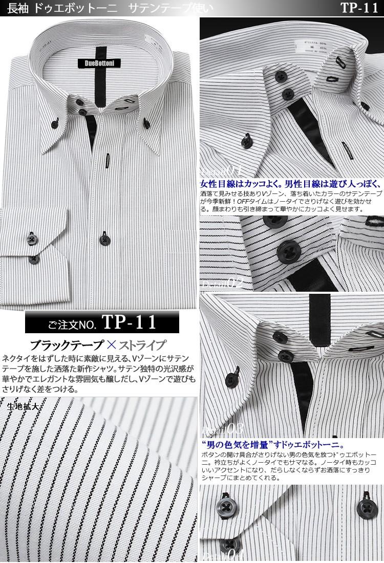 TP-11
