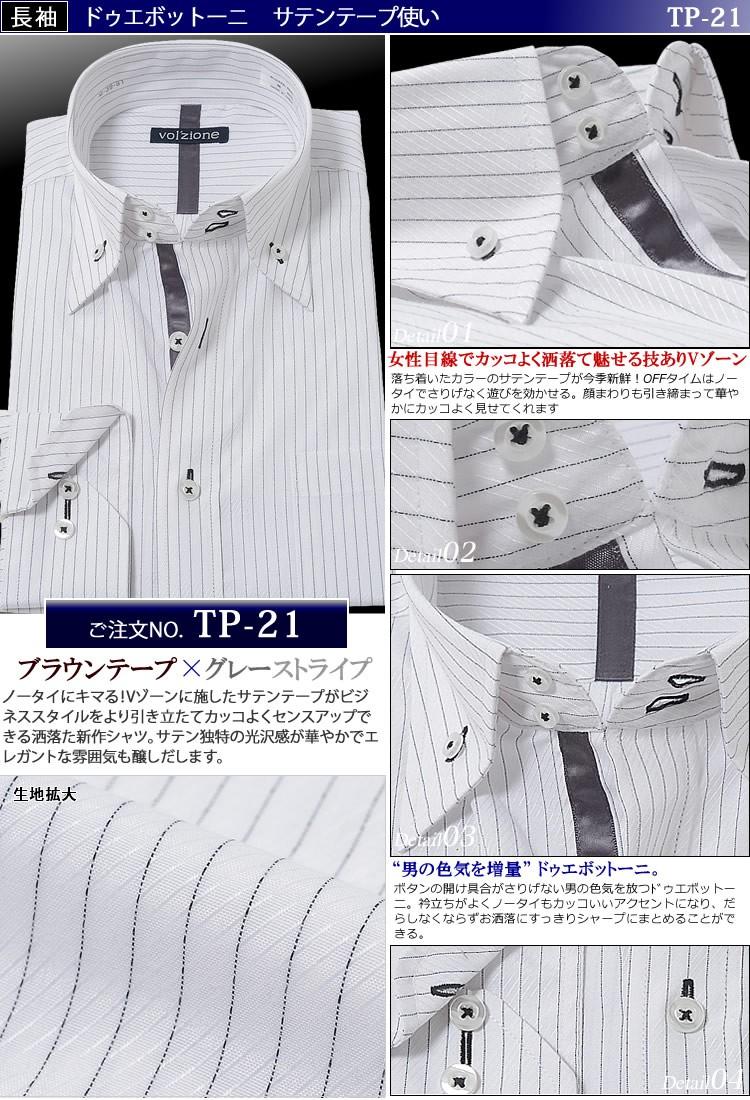 TP-21