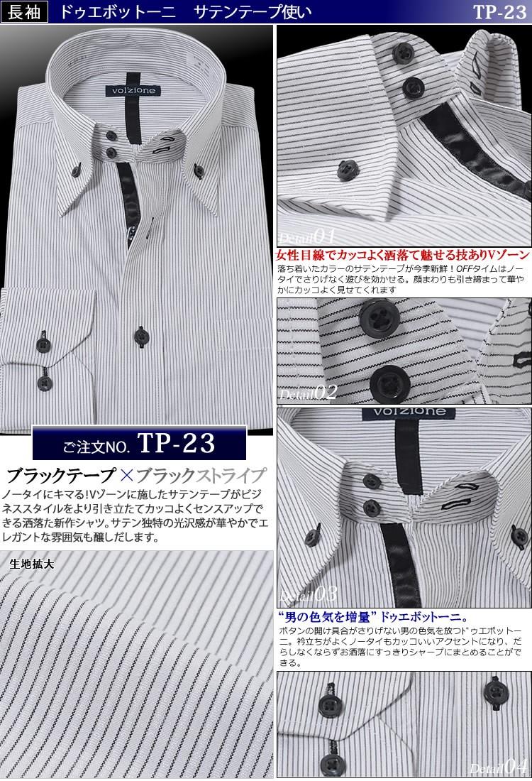 TP-23