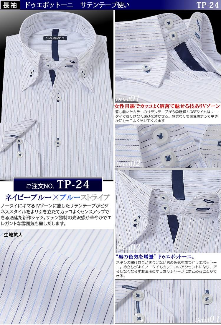 TP-24