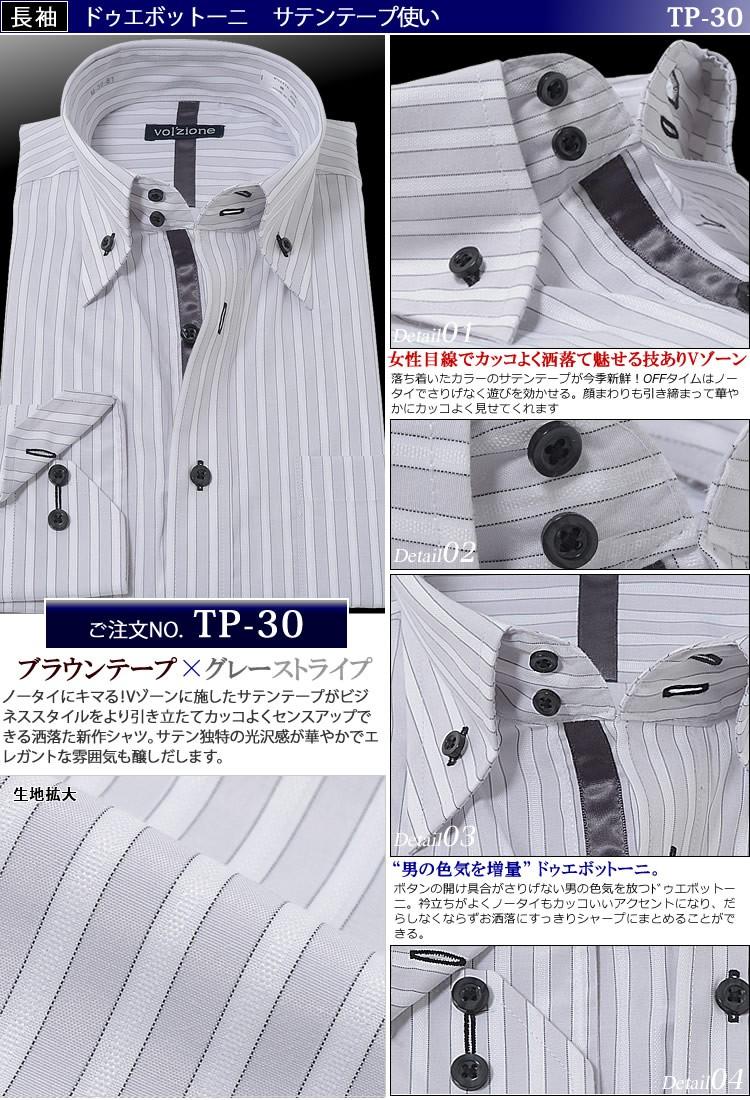 TP-30